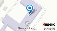 Компания Рябинка на карте