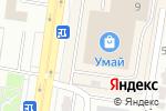 Схема проезда до компании Shisha shop hookah & vape в Караганде