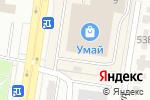 Схема проезда до компании Мир книг в Караганде