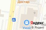 Схема проезда до компании ПомоГайкин в Караганде