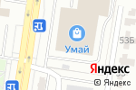 Схема проезда до компании София в Караганде
