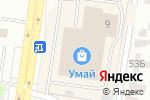 Схема проезда до компании Kaz sport в Караганде