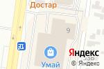 Схема проезда до компании Ar_Shop в Караганде