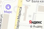 Схема проезда до компании Лидер в Караганде