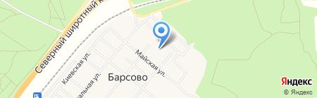 Барсовский на карте Барсово