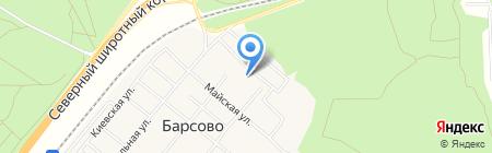 Натали на карте Барсово