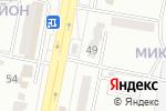 Схема проезда до компании Коммеск-Өмір в Караганде