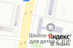 Схема проезда до компании Сервис N-Com в Караганде