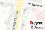 Схема проезда до компании Siesta в Караганде