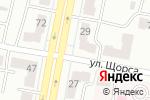 Схема проезда до компании Киоск по продаже цветов в Караганде