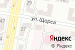 Схема проезда до компании Ависта в Караганде