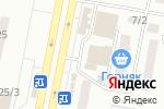 Схема проезда до компании Золотой в Караганде
