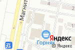 Схема проезда до компании Ю оптик в Караганде