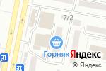 Схема проезда до компании CyberPlat в Караганде