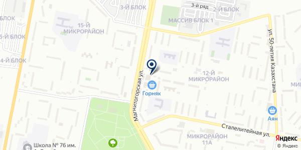 Жемчужина на карте Караганде