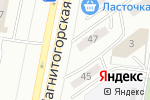 Схема проезда до компании Алмаз в Караганде