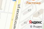 Схема проезда до компании Юридическая консультация в Караганде