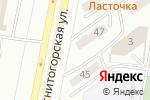 Схема проезда до компании Лия в Караганде