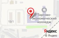 Схема проезда до компании Торгово-экономический колледж им. Г.Д. Зуйковой в Ключах