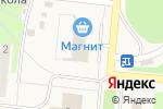 Схема проезда до компании Оптово-розничный магазин домашнего текстиля в Ключах