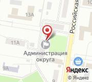 Администрация Октябрьского административного округа г. Омска