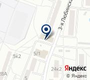 Любинский, торгово-продовольственный комплекс