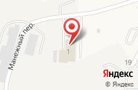 Схема проезда до компании Сайгатина в Белом Яре