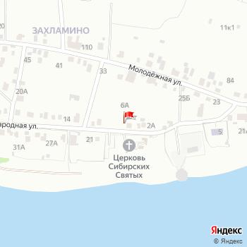 г. Омск, ул. Народная,6 на карта
