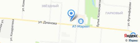 Монетка на карте Омска