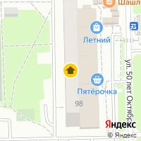 Световой день по адресу Российская федерация, Омская область, Омск, 50 лет Октября ул, 98