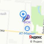 Белорусская косметика на карте Омска
