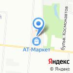 O`stin на карте Омска