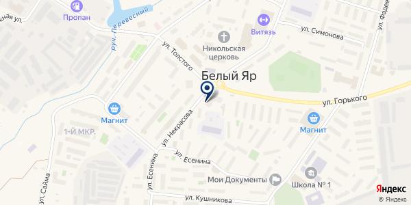 Банкомат, Сбербанк, ПАО на карте Белом Яре