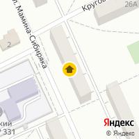Световой день по адресу Российская федерация, Омская область, Омск, Мамина-Сибиряка ул, 26