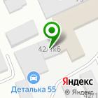 Местоположение компании РазВАЗ 55
