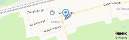СпецТехЦентр на карте Сургута