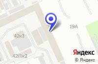 Схема проезда до компании ПОИСК в Омске