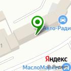 Местоположение компании Арт-Строй Дизайн