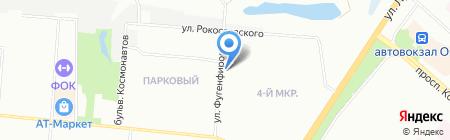 Кармэн на карте Омска