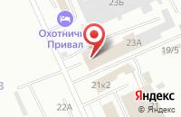 Схема проезда до компании Научно Производственное Предприятие «Сибполимер» в Омске