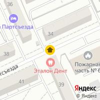 Световой день по адресу Российская федерация, Омская область, Омск, 20-го Партсъезда ул