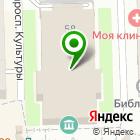 Местоположение компании Биоинтермед