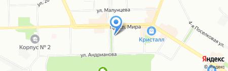 Maxim на карте Омска