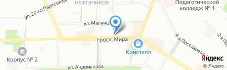 Наш Ломбард на карте Омска