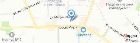 Модный дворик на карте Омска