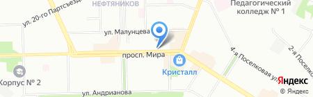 Бирюсинка на карте Омска