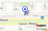 Схема проезда до компании ОТДЕЛ АРЕНДЫ ПТФ БИРЮСИНКА в Омске