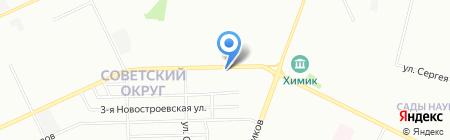 Вулкан на карте Омска