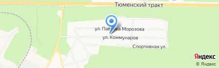Мебельная компания на карте Сургута