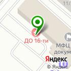 Местоположение компании Технокор